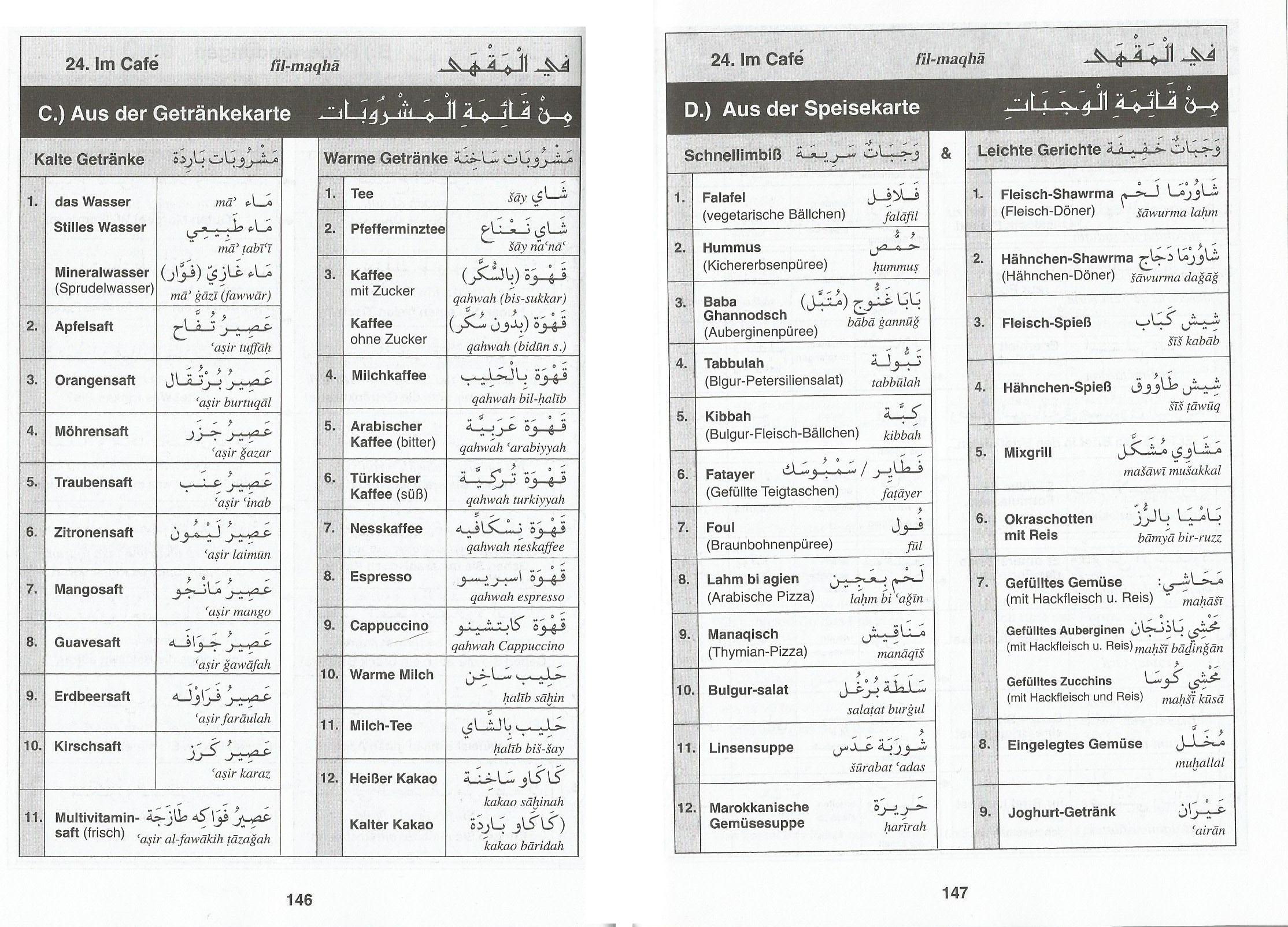 kennenlernen im islam Taunus